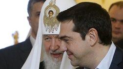 egkardia-sunantisi-tou-al-tsipra-me-ton-patriarxi-mosxas-kurillo