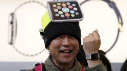 Ουρές για το Apple Watch