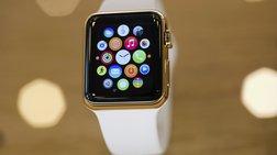 ipa-kina--ksepoulithikan-sto-lepto-ta-apple-watch-aksias-17000-dolariwn
