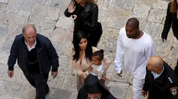 Στην Ιερουσαλήμ η Κιμ Καρντάσιαν για τη βάπτιση της κόρης της!