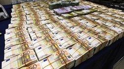 Συνεδρίαση της ΕΚΤ για περαιτέρω χρηματοδότηση των ελληνικών τραπεζών