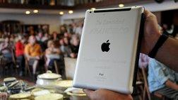 Ουρουγουάη: 30.500 δολάρια για iPad του Πάπα