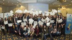 Ο Όμιλος ΕΛΛΗΝΙΚΑ ΠΕΤΡΕΛΑΙΑ στηρίζει τη νέα γενιά βραβεύοντας τους άξιους