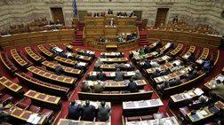 Ψηφίστηκε επί της αρχής το νομοσχέδιο για τις φυλακές υψίστης ασφαλείας