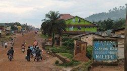 Σφαγή στο Κονγκό, 18 νεκροί