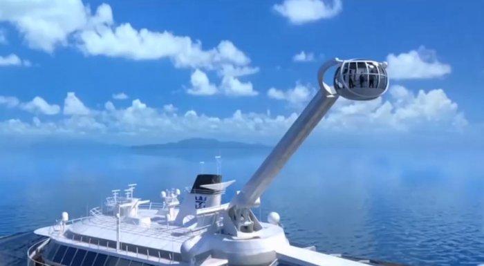 Θα πετάει 90 μέτρα πάνω από το πλοίο
