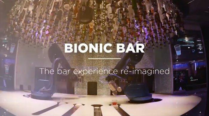 Το βιονικό μπαρ