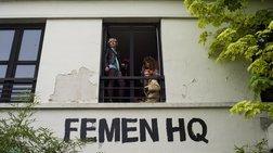 Femen: Η γυμνόστηθη επίθεση που γίνεται πρώτη είδηση