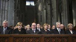 Κολωνία: Η Μέρκελ τιμά τα θύματα της αεροπορικής τραγωδίας στις Άλπεις