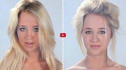 Εντυπωσιακό: Πόσο έχει αλλάξει το γυναικείο μακιγιάζ στους αιώνες;