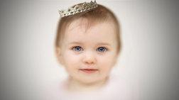 Αυτό είναι το βασιλικό μωρό Νο 2- Αγόρι ή κορίτσι;