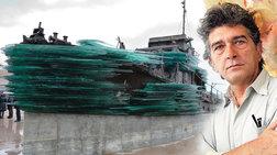 Βαρώτσος: Πώς άντεξα να επέμβω στο κουφάρι πλοίου που έπνιξε 81 πρόσφυγες