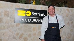 Χρυσοί Σκούφοι 2015: Τα καλύτερα εστιατόρια της χρονιάς