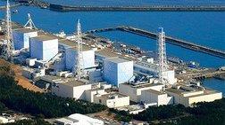 Ιαπωνία: Θα επαναλειτουργήσουν οι αντιδραστήρες στο Σεντάι