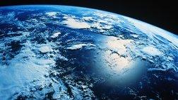 Παγκόσμια Ημέρα της Γης