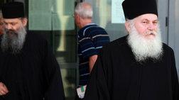 Υπόθεση Βατοπαιδίου: Αρνήθηκε τις κατηγορίες ο ηγούμενος Εφραίμ