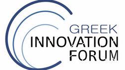 2ο GREEK INNOVATION FORUM 2015: H πανελλαδική Εκδήλωση Καινοτομίας