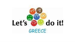 Let's do it Greece- Δράσεις για να κρατάμε  την πόλη όμορφη