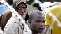 OHE προς ηγέτες Ε.Ε: Δεχθείτε περισσότερους μετανάστες