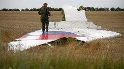 Τις φωτογραφίες διαμελισμένων σωμάτων της πτήσης ΜΗ17 έδειξε σε διάλεξη
