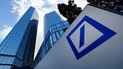 Η Deutsche Bank πουλά τη θυγατρική της, Postbank