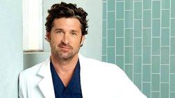Το treiler του Grey's Anatomy με τον θάνατο του Ντέρεκ!