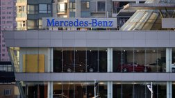 Διώξεις για ελληνικές μίζες στην υπόθεση Daimler