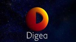 Της... Digea στο twitter λόγω του «μαύρου» στα κανάλια