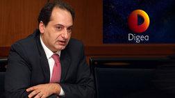 Ζητούνται παραιτήσεις για το «μαύρο» της Digea