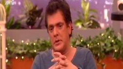 Ο Τάσος Θεοδωρόπουλος μιλάει δημόσια για το AIDS