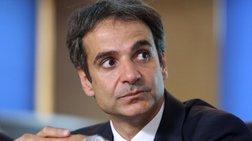 Κυρ. Μητσοτάκης:Αυτοί είναι συγγενείς υπουργών του ΣΥΡΙΖΑ που προσελήφθησαν