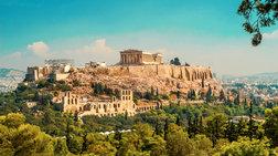 ilektroniko-eisitirio-akropolis-to-metro-baroufaki-pou-prosblepei-se-esoda