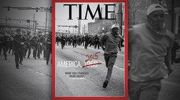 Εξώφυλλο σοκ: Τίποτα δεν έχει αλλάξει στις ΗΠΑ