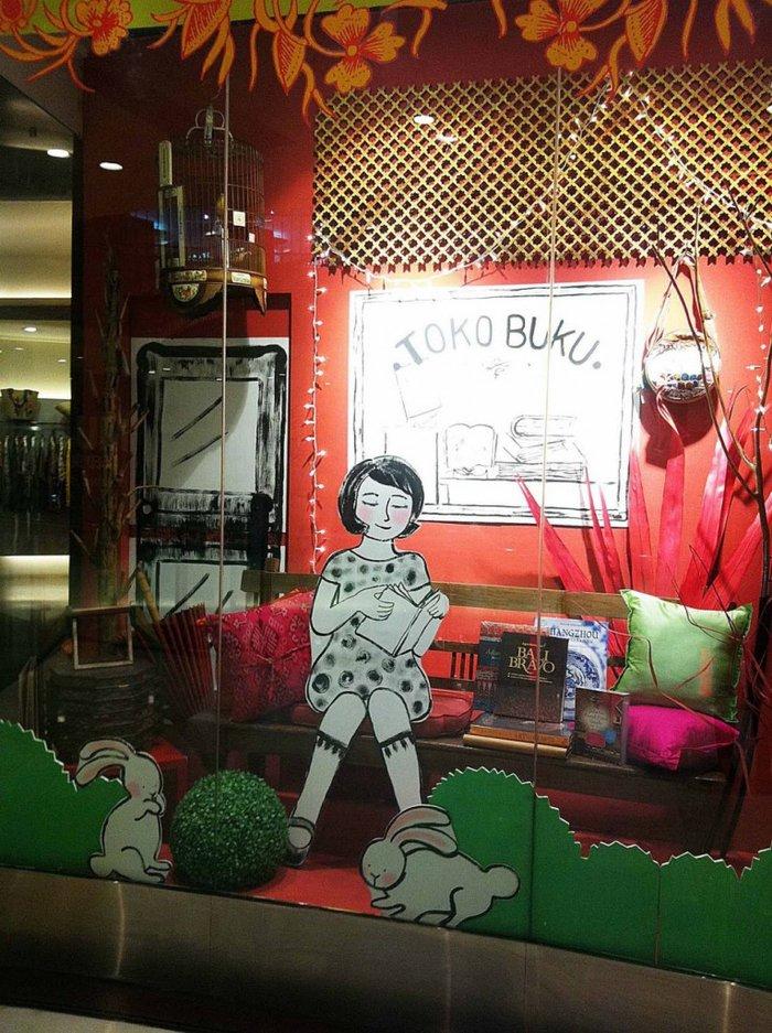 Toko Buku, Ινδονησία