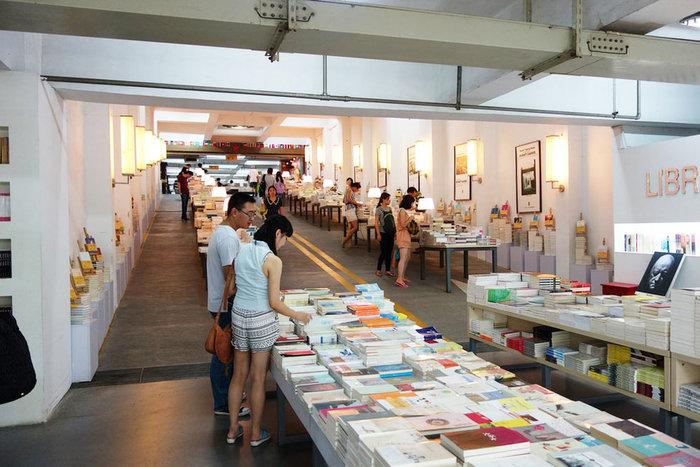 Librairie Avant Garde, Ναντσίνγκ – Κίνα