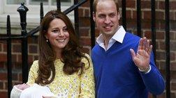 «Η γέννηση του βασιλικού μωρού είναι ψεύτικη!» Η συνωμοσία και η παρένθετη
