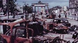 egxrwmo-binteo-apo-ti-zwi-sto-bombardismeno-berolino-to-1945