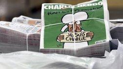 Βράβευση του Charlie Hebdo, υπό δρακόντεια μέτρα ασφαλείας