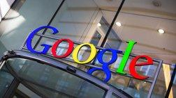 Η Google λανσάρει νέα εφαρμογή για το «ανέβασμα» προσωπικών δεδομένων