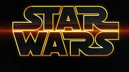 star-wars-o-apolutos-muthos-erxetai-konta-mas-me-tin-novacinema