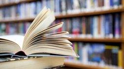 Κρατικά Βραβεία Λογοτεχνικής Μετάφρασης στον Γ.Μπλάνα και τη B.Hildebrand