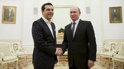 poutin-se-tsipra-mporoume-na-eksetasoume-xrimatodotisi-gia-agwgo