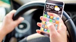ta-phablets-kerdizoun-edafos-stin-agora-twn-smartphones
