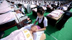Κίνα: Μπήκαν στο Γκίνες με περιποίηση ομορφιάς