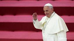Πάπας: Επίσκεψη σε μία από τις πιο επικίνδυνες φυλακές