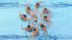 Χάλκινο για την Εθνική Ομάδα Συγχρονισμένης Κολύμβησης στο ευρωπαϊκό κύπελο