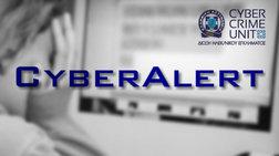ki-alli-autoktonia-apetrepse-to-cyber-alert