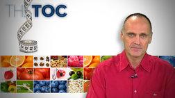 Γιώργος Μουλίνος: «Η αλήθεια για τις μπάρες δημητριακών και πρωτεϊνών»