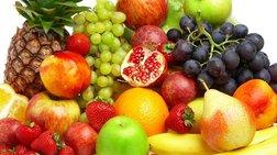 Τα φρούτα που πρέπει να τρώμε με τη φλούδα