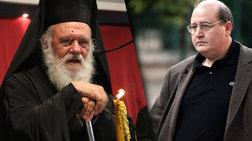 Ο Φίλης απαντά σε Ιερώνυμο:Χρήσιμος χωρισμός Εκκλησίας-Κράτους